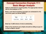 concept connection example 17 1 basic merger analysis