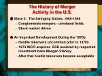 the history of merger activity in the u s1