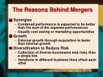 the reasons behind mergers