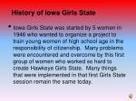 history of iowa girls state