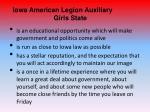 iowa american legion auxiliary girls state1