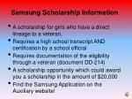 samsung scholarship information