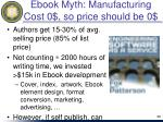 ebook myth manufacturing cost 0 so price should be 0
