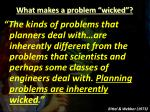 what makes a problem wicked