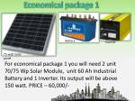 economical package 1