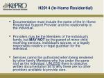h2014 in home residential