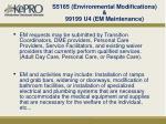 s5165 environmental modifications 99199 u4 em maintenance2