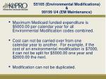s5165 environmental modifications 99199 u4 em maintenance3