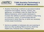 t1999 assistive technology t1999 u5 at maintenance