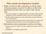why systems development is needed