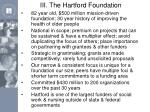 iii the hartford foundation