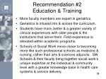 recommendation 2 education training