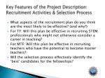 key features of the project description recruitment activities selection process