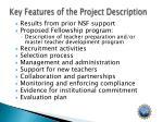key features of the project description