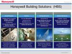 honeywell building solutions hbs