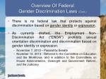 overview of federal gender discrimination laws cont