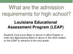 what are the admission requirements for high school
