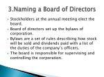 3 naming a board of directors