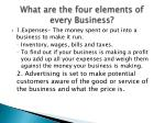 what are the four elements of every business