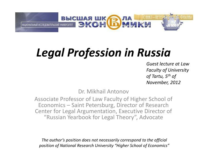 legal profession in russia n.