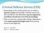criminal defence service cds2