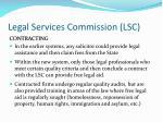 legal services commission lsc