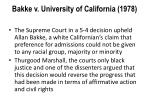 bakke v university of california 1978