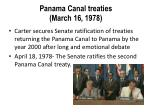 panama canal treaties march 16 1978