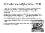 union invades afghanistan 1979