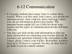 6 12 communication