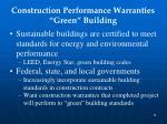 construction performance warranties green building