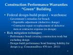 construction performance warranties green building3