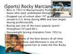 sports rocky marciano