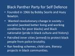 black panther party for self defence