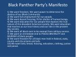 black panther party s manifesto