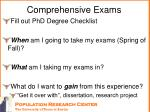 comprehensive exams