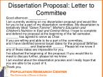 dissertation proposal letter to committee