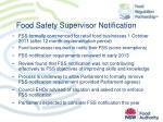 food safety supervisor notification