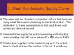 i short run industry supply curve