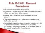 rule is 2 031 recount procedures