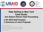 rate setting in new york case study con edison electric rate proceeding