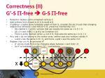 correctness ii g s p free g s p free