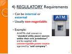 4 regulatory requirements