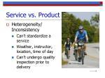 service vs product1