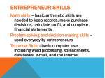 entrepreneur skills1