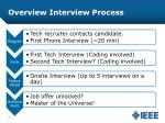 overview interview process