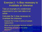 exercise 2 bias necessary to invalidate an inference