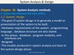 system analysis design13