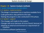 system analysis design14