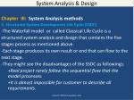 system analysis design15